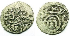 монета Хаджи Гирея 845 г (2)
