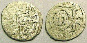 монета Хаджи Гирея 845 г