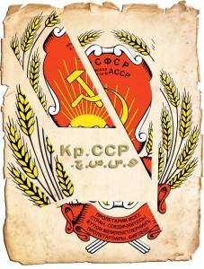 Crimean_ASSR