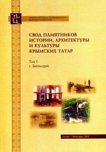 svod-pamyatnikov029